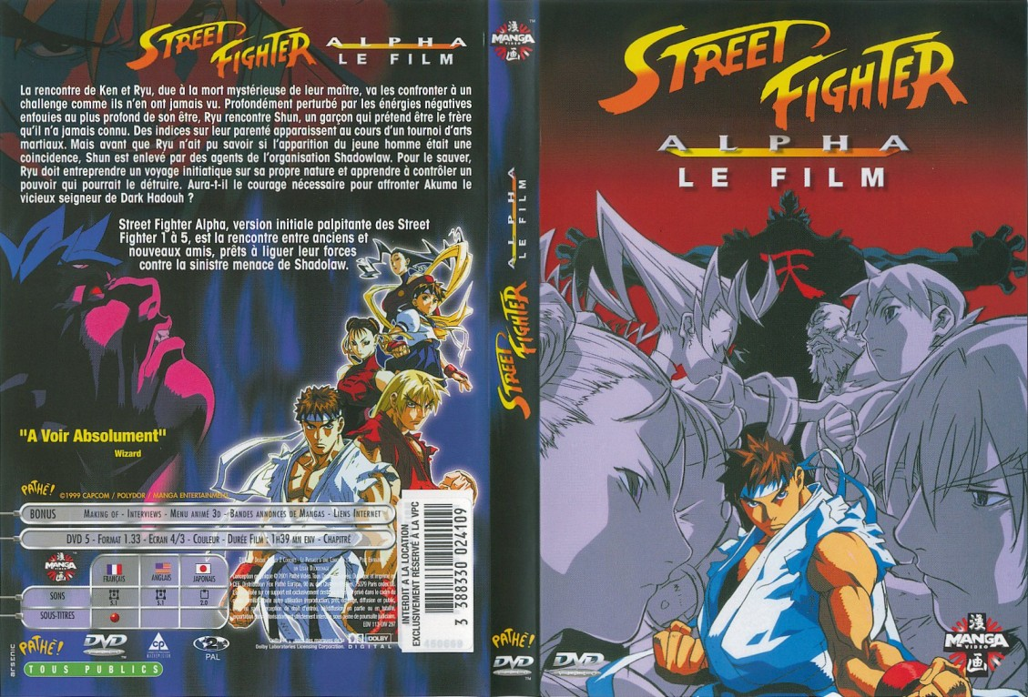 Street Fighter Alpha Le Film DivX FR DvDRip by newseb avi preview 0